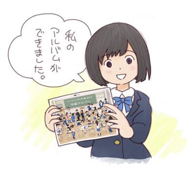 2016-031おしらせ01-2.jpg