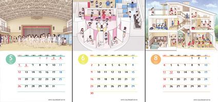 2018-014-カレンダー2.jpg