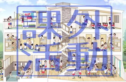 楽しい合宿サンプル4.jpg